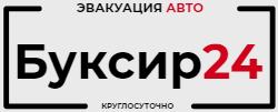 Буксир24, Воронеж Logo